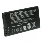 Baterija Nokia Lumia 630/635 BL 5H 1830 mAh