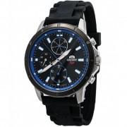 Orient FUY03004B0 мъжки часовник
