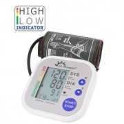 DR MOREPEN BP 02 UPPER ARM AUTOMATIC BLOOD PRESSURE MONITOR (BP-02)
