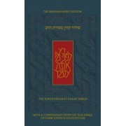 The Koren Mesorat Harav Siddur: The Berman Family Edition, Hardcover