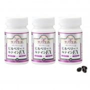 サプリ生活「ビルベリー+ルテイン」EX 3個セット【QVC】40代・50代レディースファッション