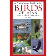 Vogelgids A Photographic Guide to the Birds of Japan and North-East Asia | Christopher Helm