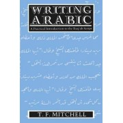 Writing Arabic a practical introduction to ruq'ah script