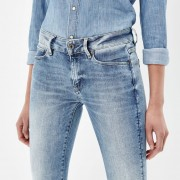 G-Star RAW 3301 Contour High Waist Skinny Jeans - 26-34