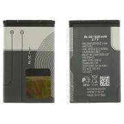 Nokia BL-5C 1020mAh 3,7V Li-ion akku - gyári, csomagolás nélkül