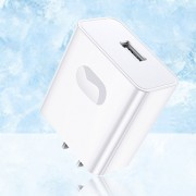 USAMS USB Super Charge Fast Charging Travel Charger Adapter US-CC098 T28 for Huawei Samsung Etc. - US Plug