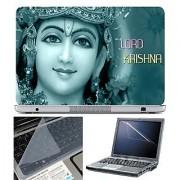 FineArts Laptop Skin 15.6 Inch With Key Guard & Screen Protector - Lord Krishna