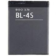 Brand New Original Nokia BL-4S BL 4S BL4S Battery For Nokia 1006 2680s 3600s 3602s 3710f 3711 6202c 6208c 7020 7100s 7610c 7610s x3-02 With Bill And 3 months vendor warranty And Free Shipping