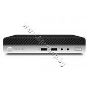 Компютър HP ProDesk 400 G4 DM 4CZ95EA, p/n 4CZ95EA - Мини компютър HP