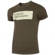 Мъжка Тениска 4F TSM005 Khaki