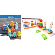 SN Toy Zone High Quality Wooden 123 Shaped Train with Wooden Engine and Boggies with Wheels for The Train & Wooden 3 in 1 Rainbow Stacking ,Shapes Pairing Toys Set for Kids(Free: 1 Cartoon Gel Pen)