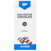 Myprotein High Protein Chocolate - 70g - Bar - Chocolate