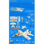 """Инерционная модель самолета """"Стриж"""""""
