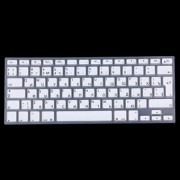 """Färgat silikonskydd tangentbord Macbook 13"""" / 15"""" / 17"""""""