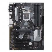 Дънна платка ASUS PRIME B360-PLUS/CSM, LGA1151, Intel B360, ATX, 4 x DIMM (Max. 64GB) DDR4, PCIe/PCI, ASUS PRIME B360-PLUS/CSM