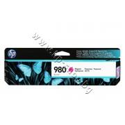 Мастило HP 980, Magenta, p/n D8J08A - Оригинален HP консуматив - касета с мастило