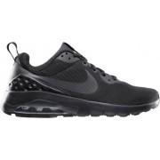 Nike B AM MOTION LW GS