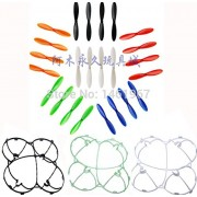 Generic Free Shipping 24pcs Multicolor Blades Propeller Spare Parts + 3pcs Blade frame for Hubsan X4 H107C H107C H107L H108C JXD385