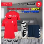 Pachet hummel, tricou Romania + bidon + sort femei blumarin