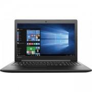 Лаптоп Lenovo V310-15IKB Intel Core i5-7200U (2.5GHz up to 3.1GHz, 3MB), 4GB 2133Mhz DDR4, 1TB 5400rpm, DVD burner, 15.6 инча, 80T30122BM