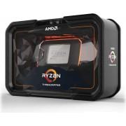 Procesor AMD Ryzen Threadripper 2920X (12C/24T, 4.3GHz, 38MB, 180W, sTR4) box
