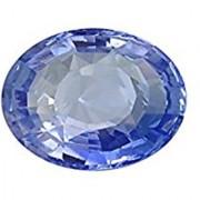 Jaipur Gemstone 7.50 carat Blue Sapphire(neelam)