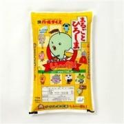 ひろしまの米い~ね(5kg×1袋) 29年産