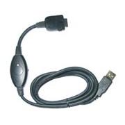 Kabel USB - iPAQ H-1910 1920 1930 1940