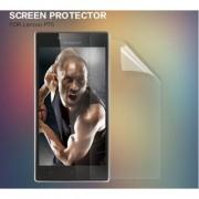 Защитно Фолио Screen Protector За Lenovo P90