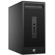 HP 285 G3 AMD Ryzen 5 2400G Quad Core 1TB AMD Radeon Vega 11 Microtower PC with Windows 10 Pr 64-bit