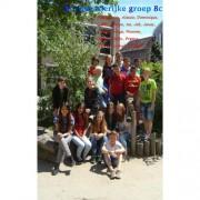 De fantasierijke groep 8C - Lucas van Leyden School