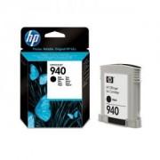 Глава HP C4902AE