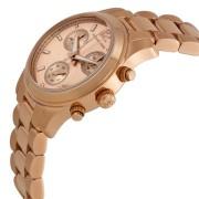 Ceas de damă Michael Kors Runway MK5430