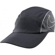 Nike U NK AROBILL CAP RUN AW84