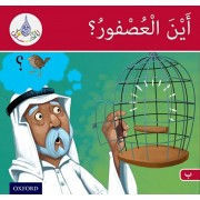 Arabic Club Readers: Red Band B: Where's the Sparrow?, Paperback/Maha Sharba