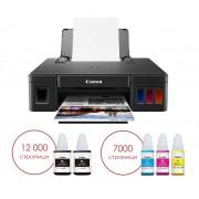 Printer, CANON PIXMA G1411, InkJet (2314C025AA)