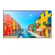 """Публичен дисплей Samsung OM46D-W, 46"""" (116.84 cm) Full HD S-PVA, Display Port, HDMI, DVI, D-SUB"""