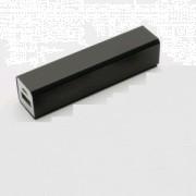 IP-PB-001 - POWER BANK - Зарядно с вградена акумулаторна батерия за ipod, iphone, мобилни телефони, MP3/MP4 плейъри