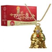 Ibs Shri Hanuman Chaalisa Kavach Yantra Locket