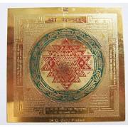 Shree Yantra Gold Plated - Energized