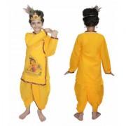 Kaku Fancy Dresses Krishna In Cotton Fabric Krishnaleela/Janmashtami/Kanha/Mythological Character For Kids School Annual functionTtheme Party/Competition/Stage Shows Dress