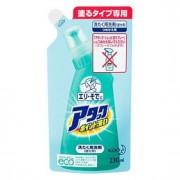 """KAO """"Attack Point Wash"""" Пятновыводитель точечный для обработки ткани перед стиркой, запасной блок, 230 мл."""