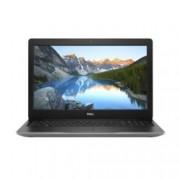 "Лаптоп Dell Inspiron 3581 (5397184240298)(сребрист), двуядрен Kaby Lake Intel Core i3-7020U 2.30 GHz, 15.6"" (39.62 cm) Full HD Anti-Glare Display, (HDMI), 4GB DDR4, 1TB HDD, 2x USB 3.1, Linux, 2.28 kg"