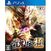 Ps4 Toukiden Kiwami (First Inclusion Benefits (The Spirit