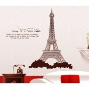 Decoraţiune autoadezivă Turnul Eiffel maro