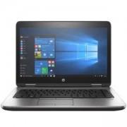 Лаптоп HP ProBook 640 G3, Core i5-7200U, 14 инча, 8GB 2133Mhz, 256GB PCIe SSD, X4J21AV_23711895