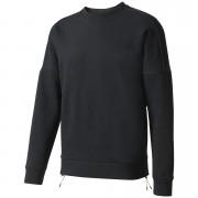 adidas Men's ZNE Crew Sweatshirt - Black - XS - Black