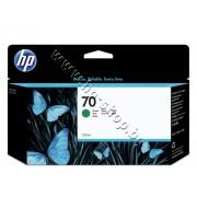 Мастило HP 70, Green (130 ml), p/n C9457A - Оригинален HP консуматив - касета с мастило