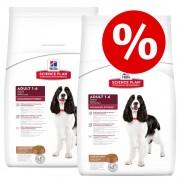 Hill's Canine gazdaságos csomag - Mature Adult Senior csirke (2 x 12 kg)