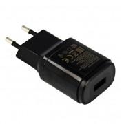 LG Travel Charger MCS-04ER 1800mA - захранване за LG устройства (черен)